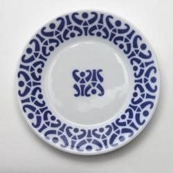 Sargadelos Vajilla Girasol Contra Catálogo cerámica online